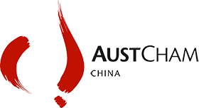 Auscham China logo